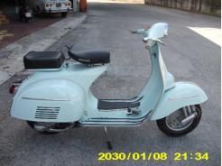 VESPA GRANTURISMO 150 cc